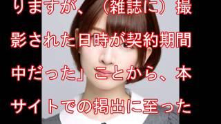 2月に乃木坂46を卒業し芸能界を引退した橋本奈々未さん(24)が4...