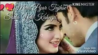 Achha lagta hai janu phir se kaho na अच्छा लगता है जानू फिर से कहो न