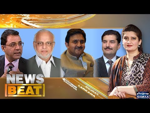 News Beat | Paras Jahanzeb | SAMAA TV | 10 March 2018