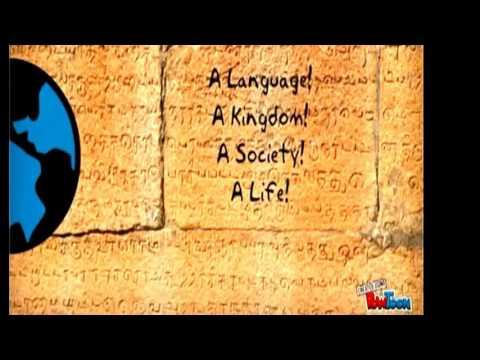 Proud of Tamil language