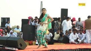Sapna Choudhary 2018 | Superhit Sapna Stage Dance | New Haryanvi DJ Song 2018
