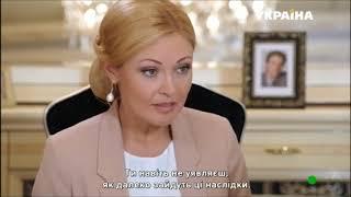 Оксана Дорохина Лестница в небеса