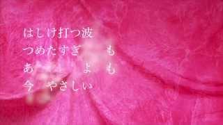 もんた&ブラザーズのセカンドシングルです。 まさにシンプルイズベスト...