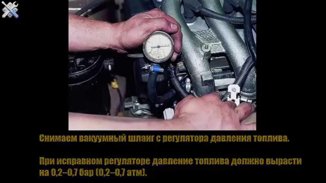 Фото №21 - ВАЗ 2110 неисправности топливной системы