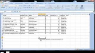 Excel для чайников Урок 10 Логические функции