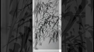 김선일한국화화실    문인화 정남진 그 남자의 대나무 은은한 향기  731