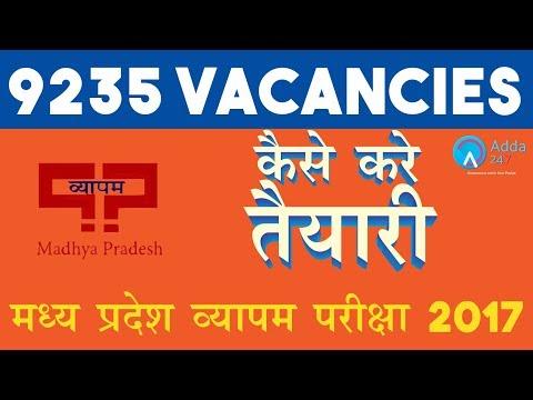 MP Patwari Vacancy 2017 Released | 9235 Vacancies | Last Day Reminder