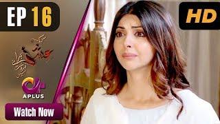 Kyunke Ishq Baraye Farokht Nahi - Episode 16 | Aplus Dramas | Junaid Khan, Moomal | Pakistani Drama