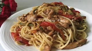 চাইনিজ চিকেন নুডুলস || Chinese Chicken Noodles || Bangladeshi Chinese Noodles || Chinese Flavour
