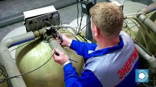 видео Обслуживание и ремонт систем водоочистки и водоподготовки