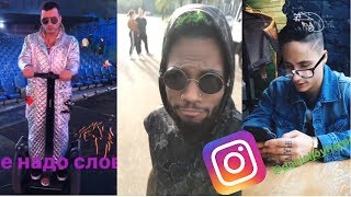 Video Quest Pistols Show Instagram Stories - Май download MP3, 3GP, MP4, WEBM, AVI, FLV Juli 2018
