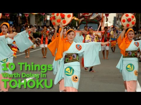 【10 Things You Will Want To Do In Tohoku】 Introducing our recommended activities!
