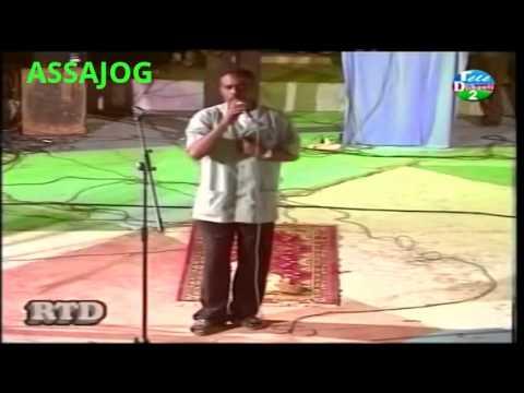 Djibouti: Goos goos Degaan     13/01/2015