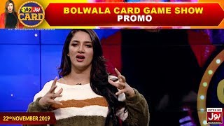 BOLwala Card Game Show Promo | 22nd November 2019 | Mathira Show | BOL Entertainment