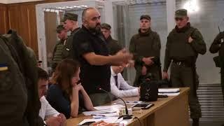 Ветеран АТО в суде объяснил почему поехал встречать Саакашвили