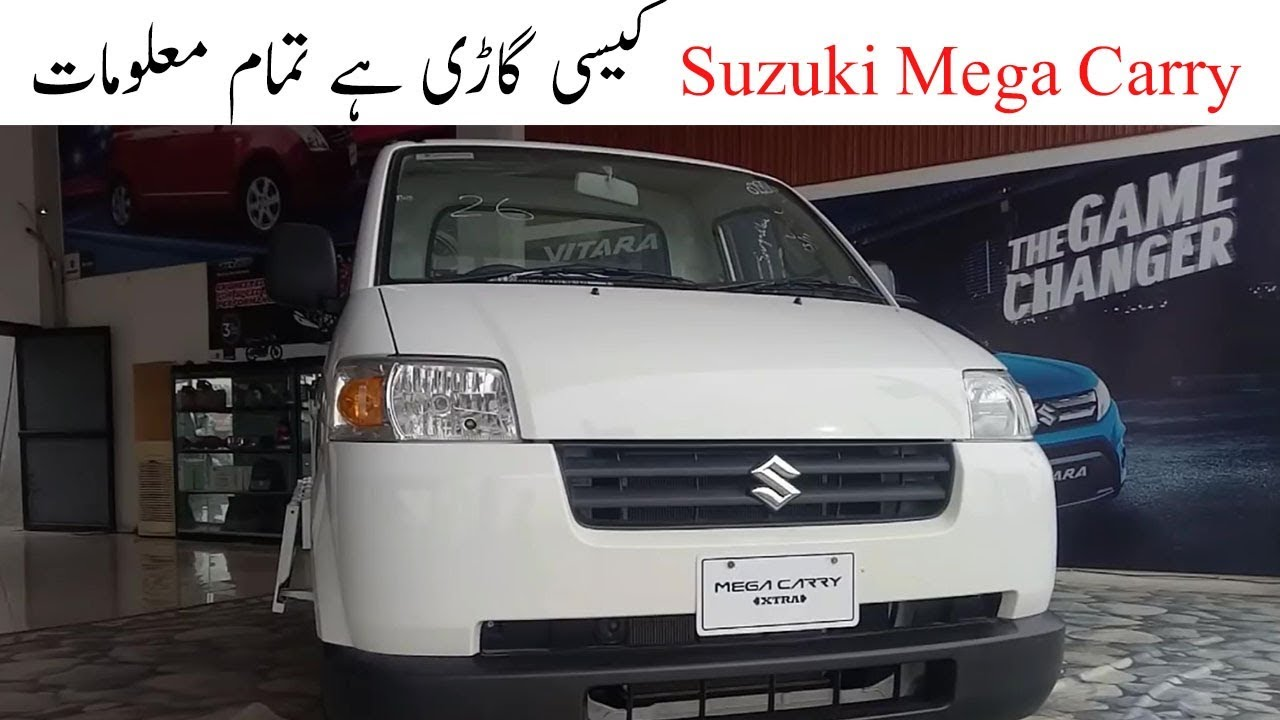 video Suzuki Mega Carry Xtra Manual 2021 Price, Specifications & Features in Pakistan