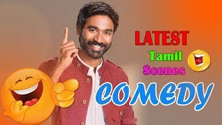 Tamil Movie Comedy Scenes | Dhanush Latest Movie Comedy Upload | Tamil Movie Latest Comedy Scene