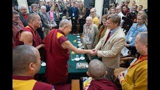 Далай-лама и российские ученые. Диалоги о понимании мира. Сессия 1