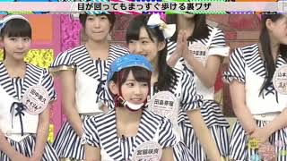 Miyawaki Sakura - Funny cut