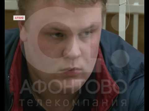 Дмитрия Когана освободили