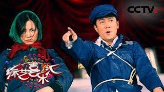《综艺喜乐汇》回顾经典 欣赏佳作 20190627 | CCTV综艺
