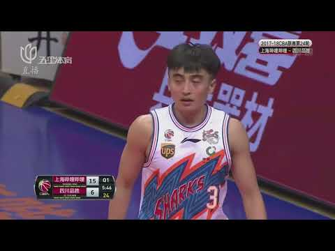 Shanghai Sharks VS Sichuan 1/4