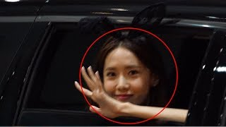 Happy My Love Yoona  Birthday Party So very happy With  fansite