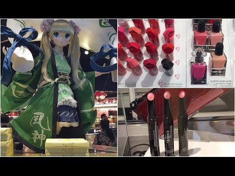 Что купить в токио из косметики купить органическую косметику онлайн