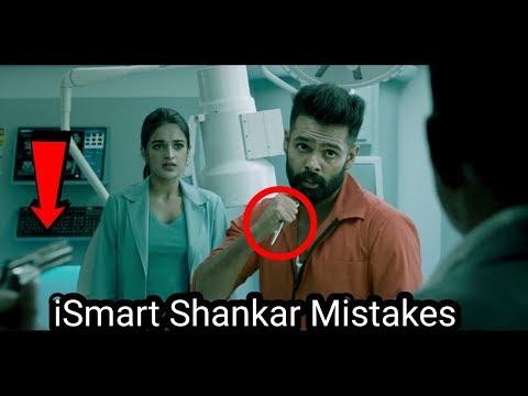 Ismart Shankar Full Movie Mistakes - Mistakes in Ismart Shankar Hindi Dubbed Movie