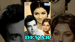 DEVAR (HD) - Hindi Full Movie - Dharmendra - Sharmila Tagore - Deven Verma - Old Hindi Movie