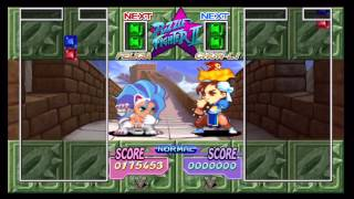 Super Puzzle Fighter II Turbo HD Remix - Felicia