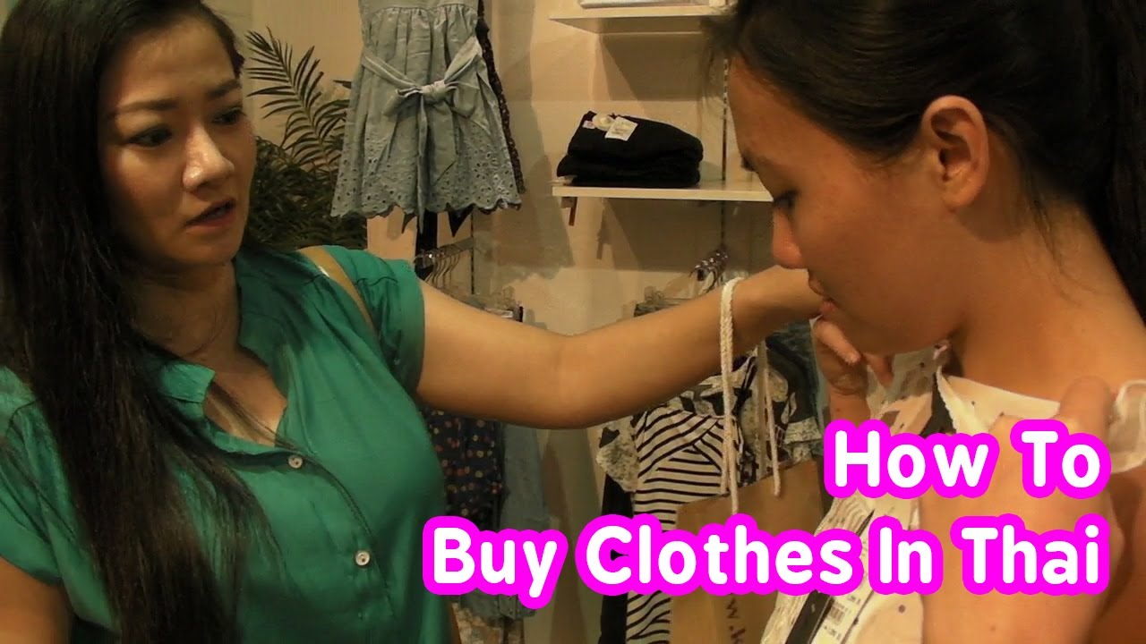 Online Shopping For Clothes Cheap