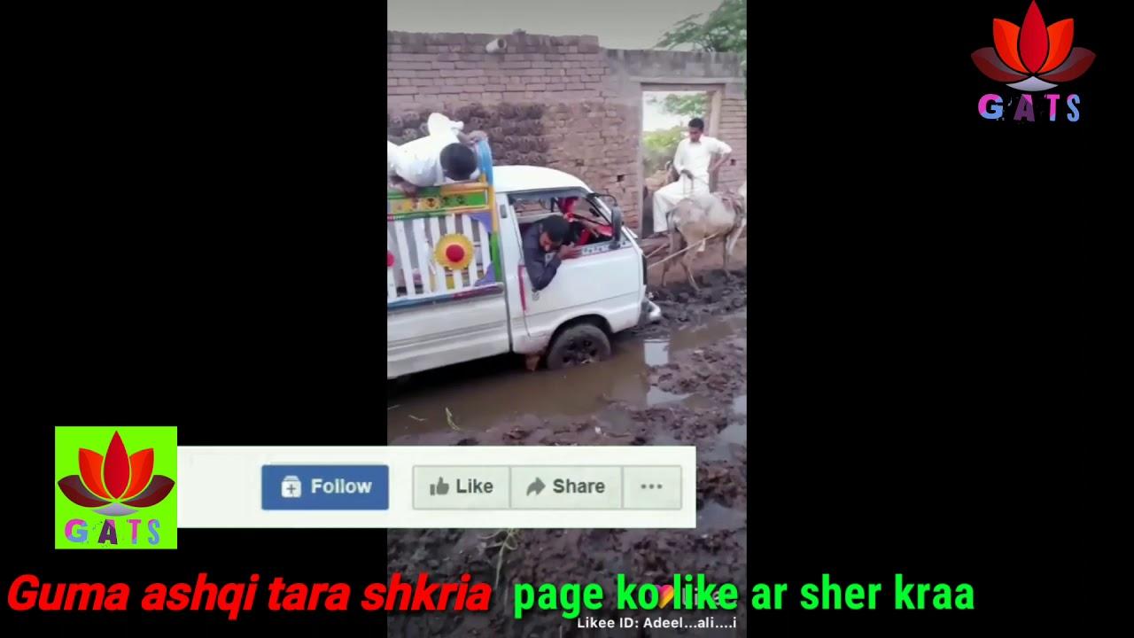 Download Donua ka akhri akal maund ansan