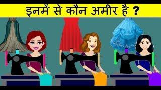 4 Majedar our jasoosi paheliyan/hindi paheliyan/Detective puzzle/paheliyan logic sawal