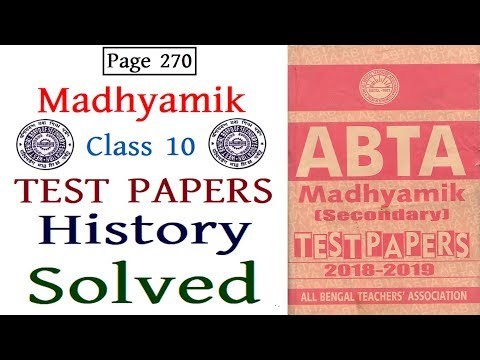 ABTA Madhyamik Test Papers 2018  2019 History Solved Question Page 270
