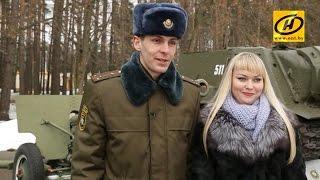 Лучшая военная пара в беларуси или семья - не казарма