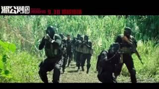 [감자의 3류 비평] 미공하행동 【湄公河行动】 Operation Mekong 2016 예고편