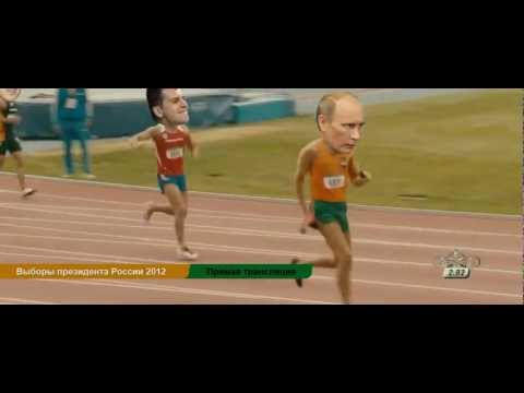 Russian presidential election 2012 is manipulated! How Putin will win. Comic.
