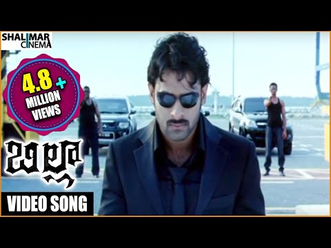 Billa Movie | Billa Theme Video Song | Prabhas, Anushka