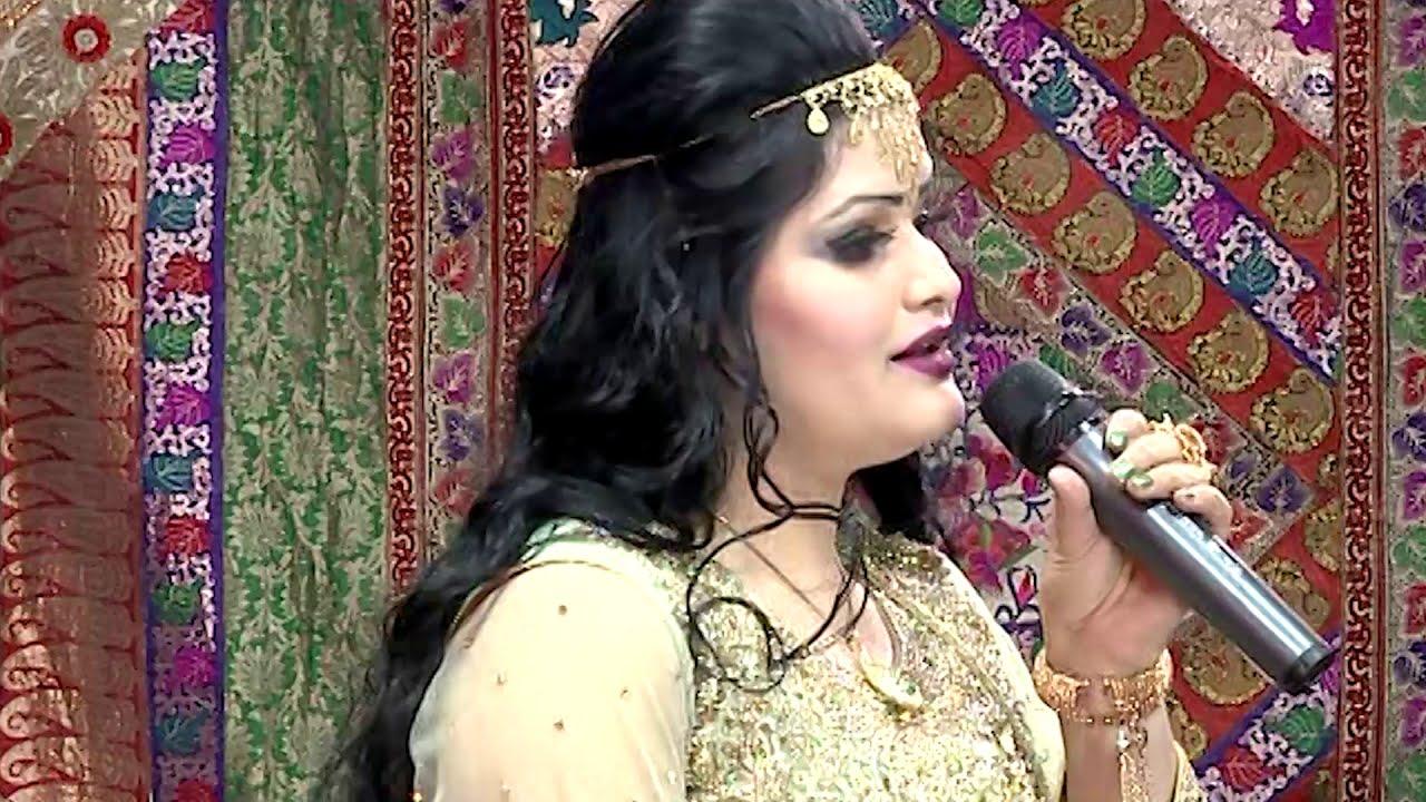 Download New Lila Nehal song.آهنگ جدید لیلا نهال