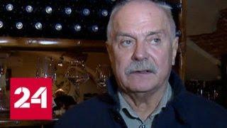 Режиссер и винодел: Никита Михалков презентовал свое вино - Россия 24