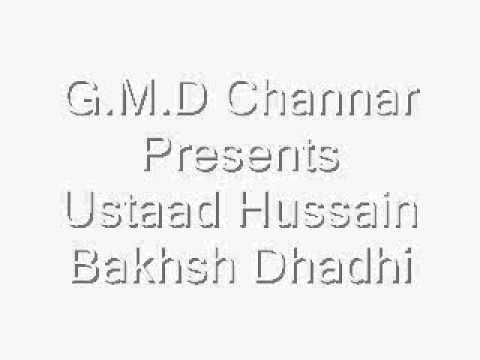 Jamju Bakth Na By Ustaad Hussain Bakhsh Dhadhi