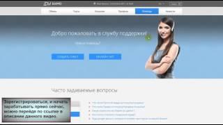 Easybizzi Презентация Маркетинг план Отзывы Заработать биткоин Автоматизация МЛМ  Easy Business МЛМ