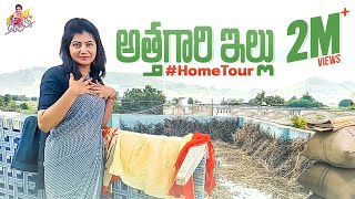 My home tour in my village ||Shiva Jyothi || Jyothakka || Tamada Media