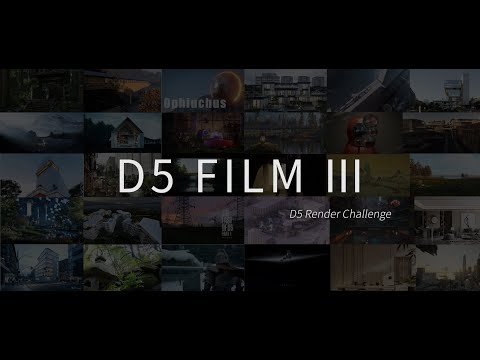 「D5 Film」Ep.3|Collection of Artworks by D5 Render Users, D5 Render Challenge Special Edition