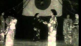 茨城県ニュースNO.5(1951年(昭和26年度)制作)