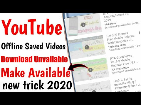 YouTube Offline Saved Videos Unavailable Problem Solve || Youtube Offline Videos Expired || 2020