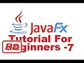 [Java Tutorial for Beginners] JavaFx Tutorial For Beginners 7 - Styling with CSS in  JavaFX
