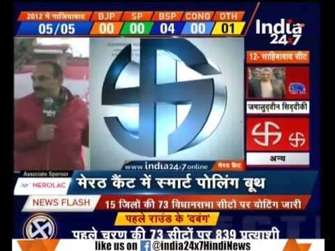 Reports on smart polling booths in Meerut cant constituency