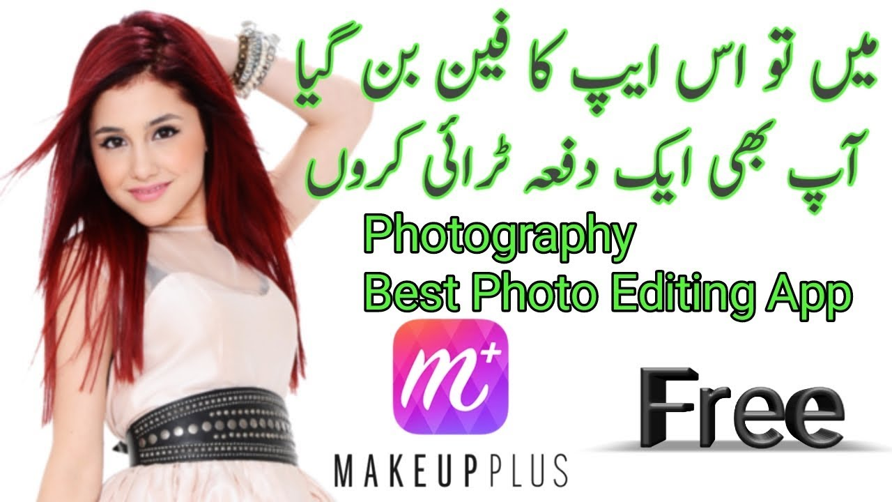 makeup plus app/How To Use makeup plus App/makeup plus download/m makeup  plus/Editing Hindi/Urdu